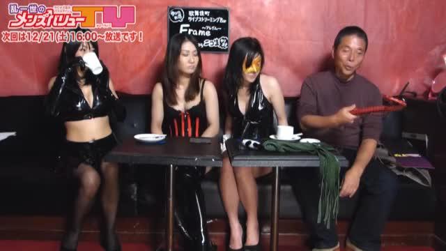 【範田紗々】SM動画 3人のリアル女王様 痴女風俗嬢と語り合うSM フェチの世界とは? ニコ生