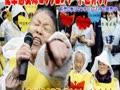 【KSM】桜井誠 きまぐれ オレンジ☆ラジオ ~ 従軍慰安婦再び ~ 日本第一党