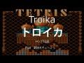 【音街ウナ】トロイカ